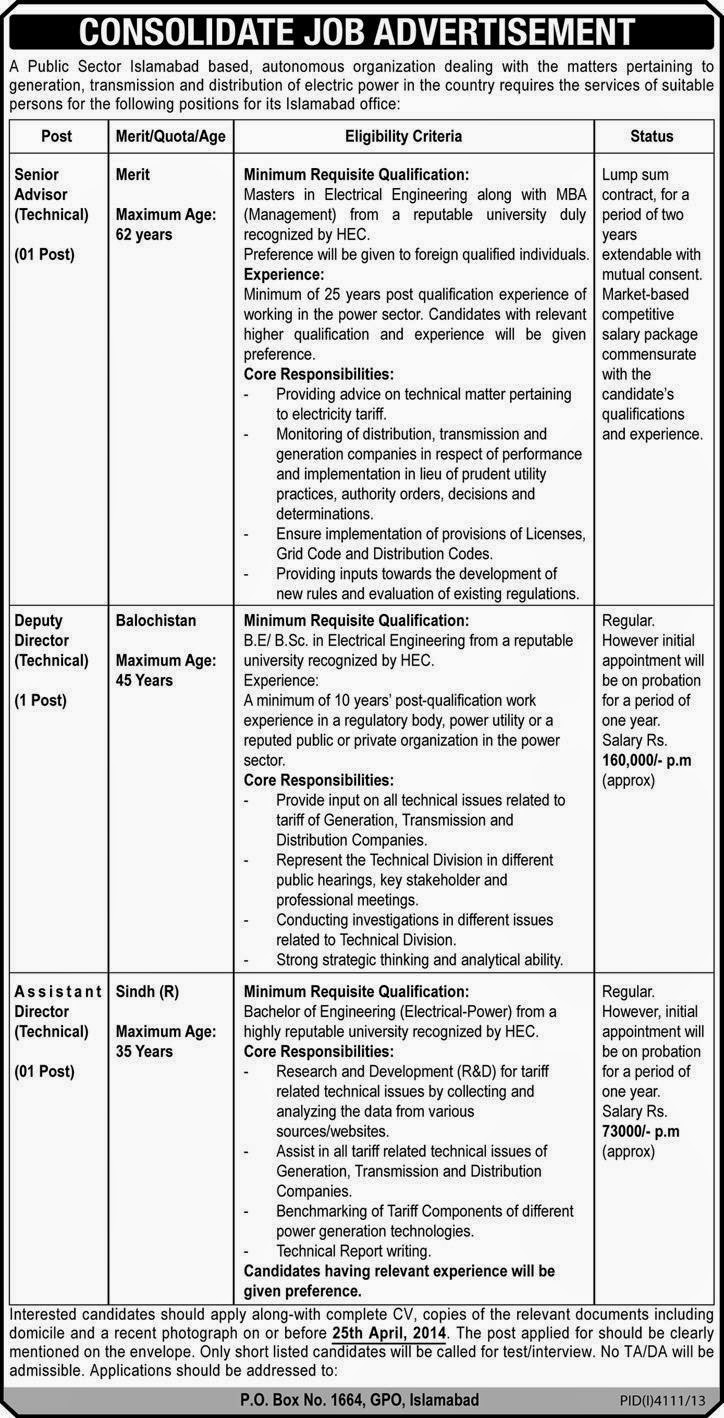 FIND   JOBS   IN   PAKISTAN    SENIOR   ADVISOR     &     DEPUTY   DIRECTOR    JOBS    IN    PAKISTAN    LATEST   JOB   IN   PAKISTAN