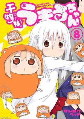 干物妹!うまるちゃん 第01-07巻 Himouto! Umaru Tyan