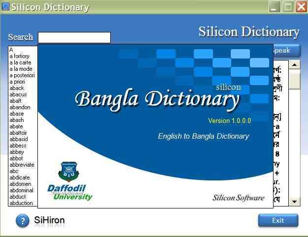 english to bangla dictionary pdf