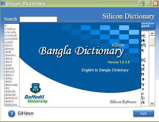 bangla to english dictionary free download for pc