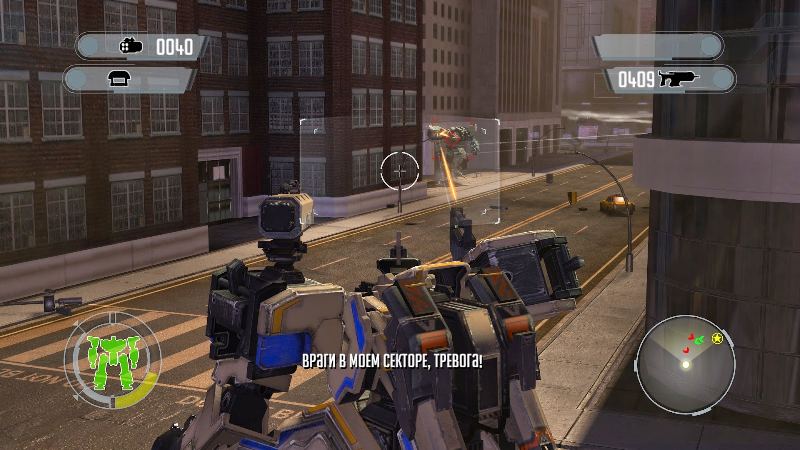 Front Mission Evolved Pc Game Free Download