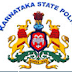 Karnataka State Police Recruitment 2015 - 822 Special Reserve Police Constable Posts at ksp.gov.in