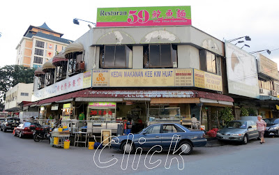 Curry Hor Fun Johor Bahru JB