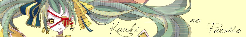 Kuuki no Puraido