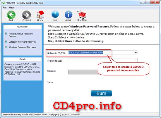RAR Recovery Toolbox - Скачать бесплатно последнюю версию, без СМС кряк, се