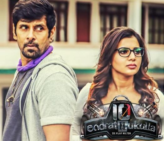 Watch 10 Endrathukulla Special Show 19th October 2015 Vijay Tv 19-10-2015 Full Program Show Youtube HD Watch Online Free Download