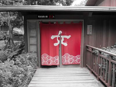 Jiaoxi Hot Springs Park in Yilan for women use