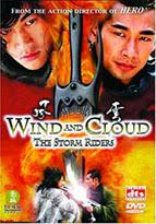Phim Phong Vân 1: Hùng Bá Thiên Hạ