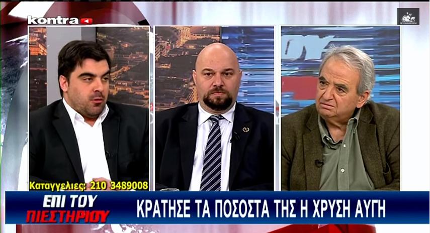 ΒΙΝΤΕΟ: ΜΑΤΘΑΙΟΠΟΥΛΟΣ ΚΑΙ ΠΑΝΑΓΙΩΤΑΡΟΣ ΑΠΟΔΟΜΟΥΝ ΤΟ ΣΑΘΡΟ ΒΟΥΛΕΥΜΑ ΚΑΙ ΤΙΣ ΚΩΛΟΤΟΥΜΠΕΣ ΤΟΥ ΣΥΡΙΖΑ !!!