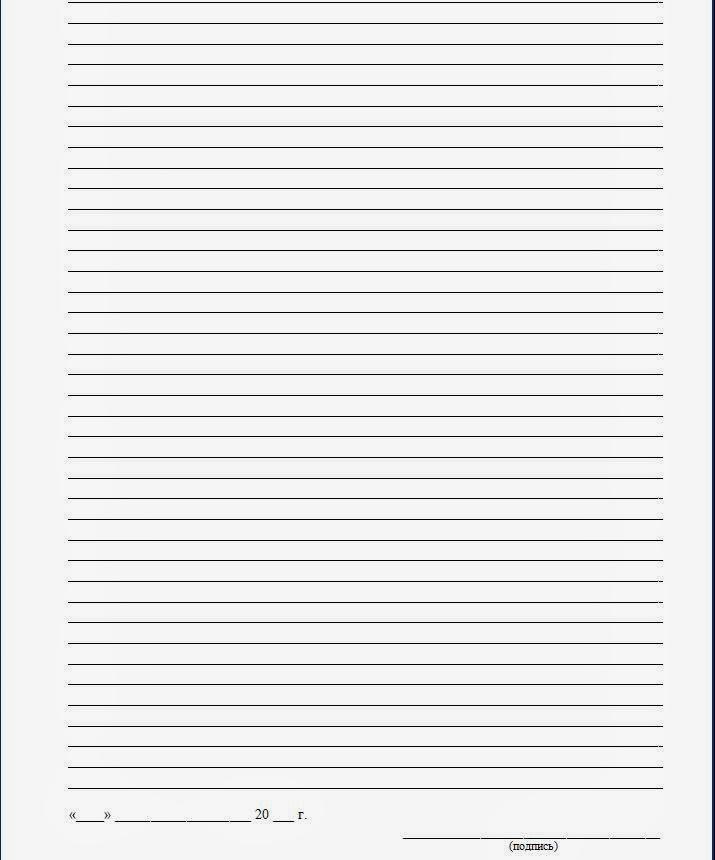 Образец заполнения Автобиографии на Работу