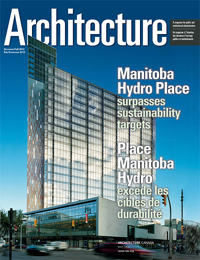 Architecture products image architecture magazines for Architektur magazin