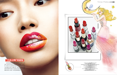 Cosmopolitan-China-Disney-Makeup-Ben-Liu-SleepingBeauty