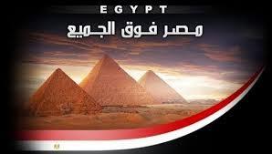 مصر تنشئ 3 محافظات جديدة لتنويع فرص الاستثمار