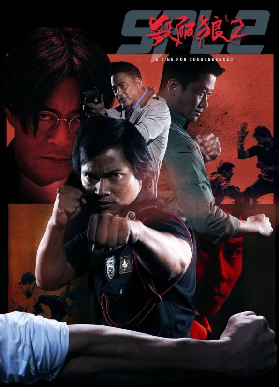 Phim Sát Phá Lang 2 - SPL 2: Rise of Wong Po