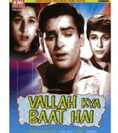 Vallah Kya Baat Hai 1962 Hindi Movie Watch Online