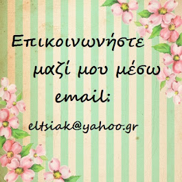 CONTACT VIA EMAIL