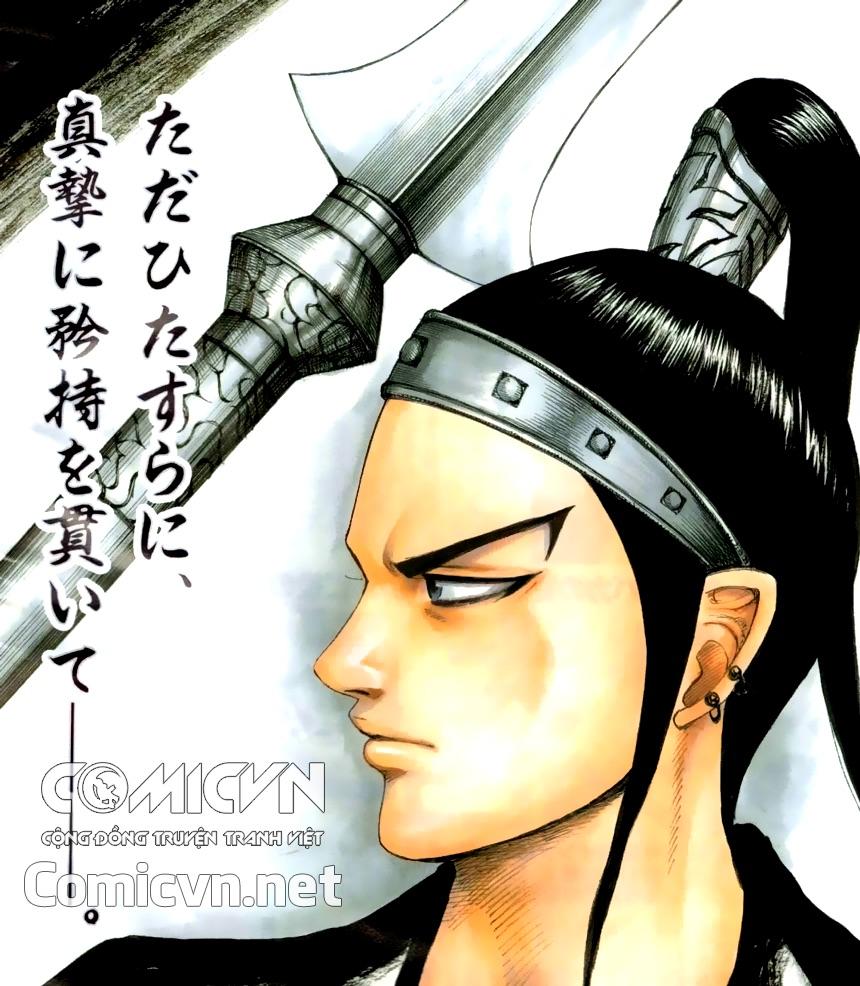 Kingdom – Vương Giả Thiên Hạ (Tổng Hợp) chapter 524 - Raw page 1 - IZTruyenTranh.com