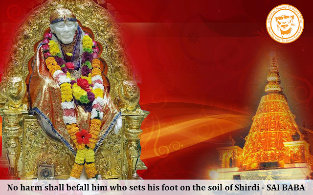 A Couple of Sai Baba Experiences - Part 1094