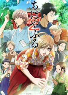 Chihayafuru S2 19 Espaol