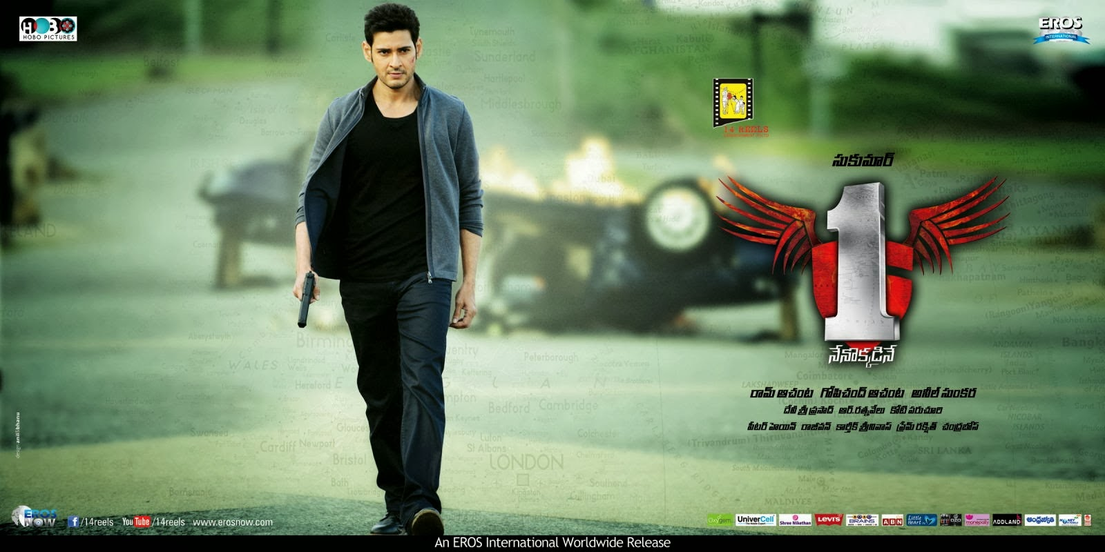 1-Nenokkadine had become a  1 Nenokkadine Title Logo