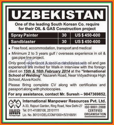 South Korean Oil Amp Gas Company Uzbekistan Job Vacancies