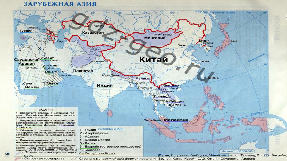 Готовая контурная карта зарубежной азии 10 11 класс