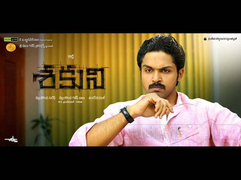 sakhi telugu movie songs mp3 free download
