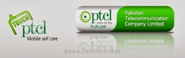Touch PTCL App