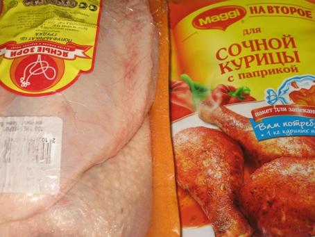 Куриная грудка в духовке в пакете для запекания