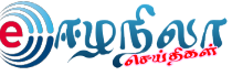 Tamil Media Network!