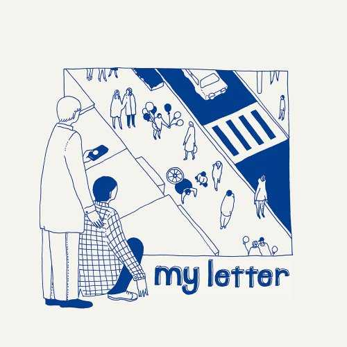 [MUSIC]  my letter – my letter  (2014.12.03/MP3/RAR)