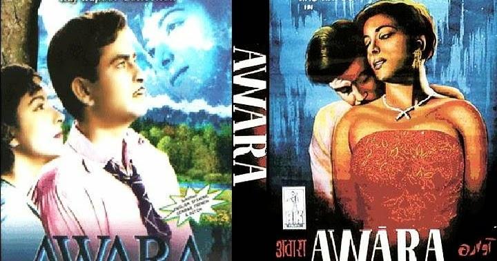 Awara 1951 Hindi Movie Mp3 Songs Free Download