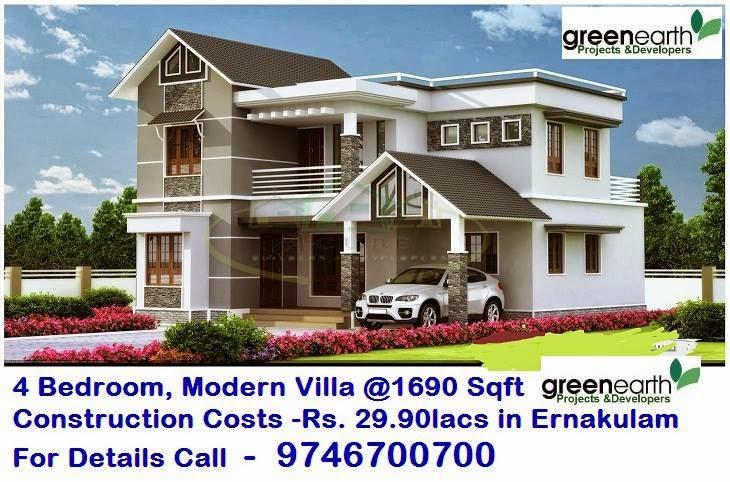Www low cost veedu com joy studio design gallery best for Veedu elevation kerala