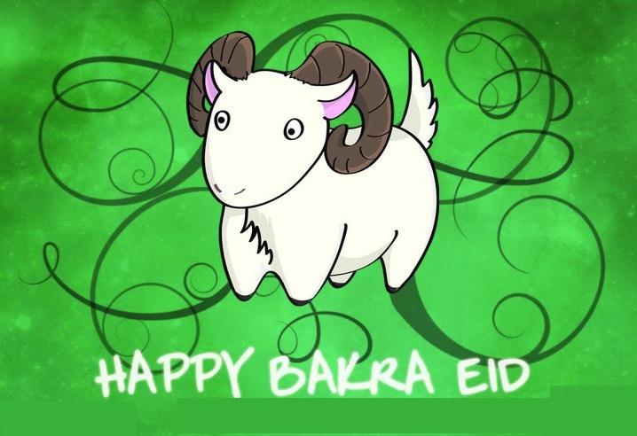 Cool Bakra Eid Eid Al-Fitr Greeting - bakri%2Beid%2Bmubarak%2Bimages%2B-%2BEid%2Bul%2Badha%2Bmubarak%2Bimages%2B1  Best Photo Reference_804527 .jpg