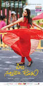Pilla Nuvvuleni Jeevitham movie wallpapers-thumbnail-9