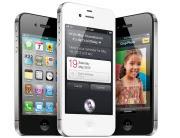 Keunggulan Kamera iPhone 4S