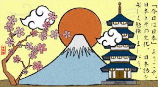 Aprendiendo japonés online: Konnichiwa Japón