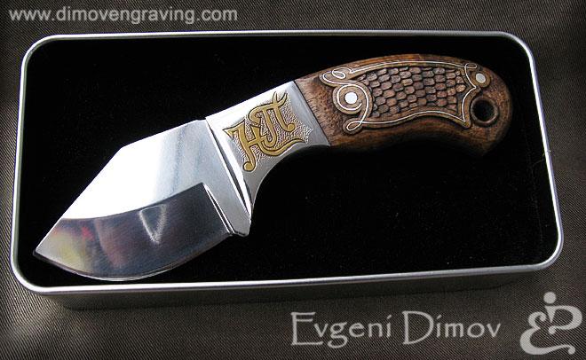 Малък нож 1