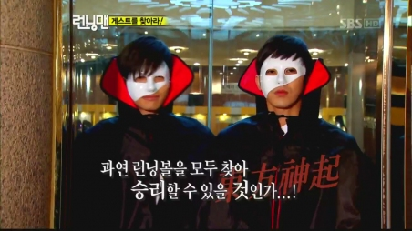 Kpop variety shows to enjoy!: Running Man w/ DBSK/TVXQ (Eng sub)