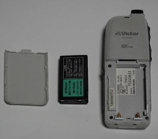 PHS DDIポケット Victor TN-PZ5