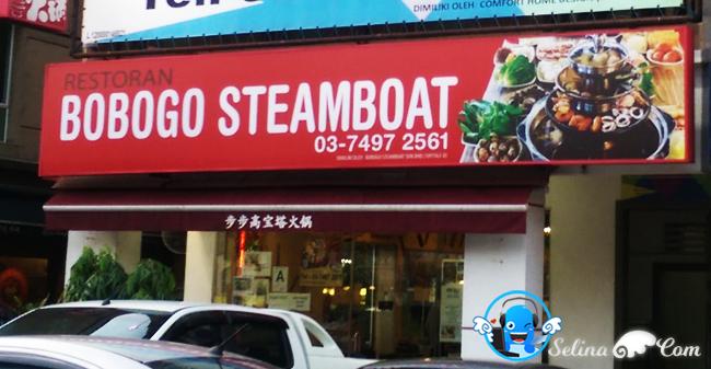 Buffet bbq bobogo steamboat kota damansara with ensogo for Food bar kota damansara