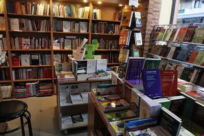 Diez librerías imperdibles de los barrios porteños 1708619w645