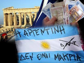 FORBES - Ο μεγάλος φόβος των Ευρωπαίων: Οι Έλληνες θα μιμηθούν τους Αργεντινούς, οι οποίοι αρνούνται να πληρώσουν τα διεθνή χρέη τους και ανταμείβονται γι 'αυτό