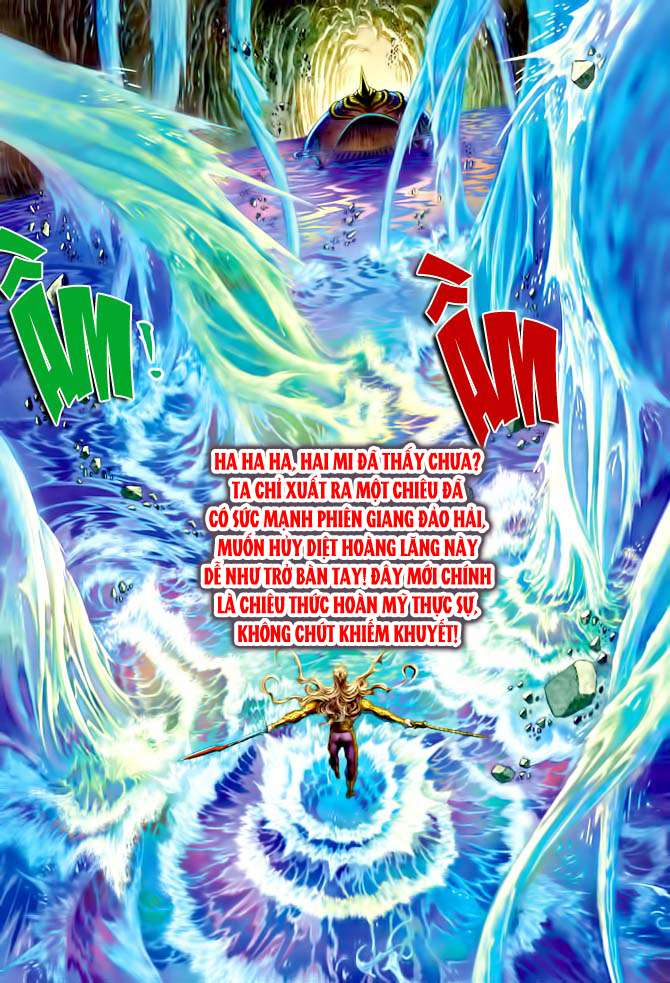 Thần Binh Huyền Kỳ I chap 146 - Trang 11