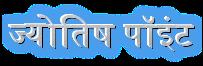 Jyotish Point