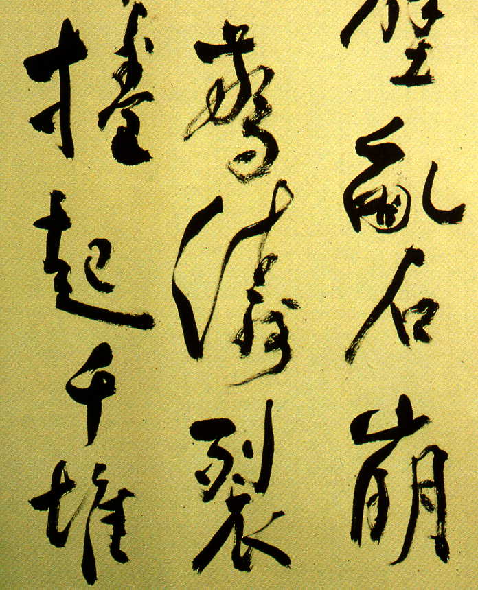 A history of graphic design chapter calligraphy in