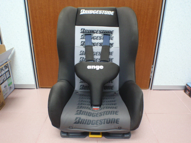 Bridgestone Original Japan Ange Convertible Baby Car Seat