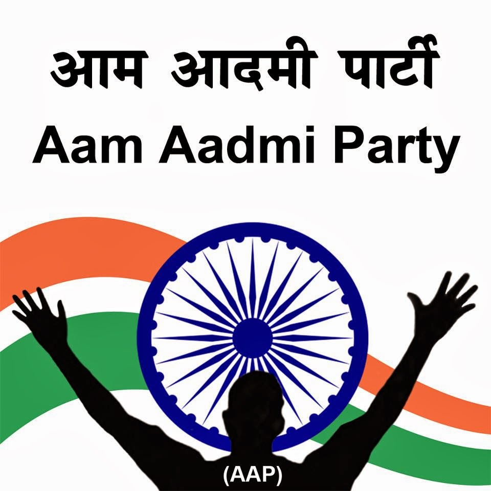 Aam Aadmi Party Flag Images Aam Aadmi Party India News And Photos