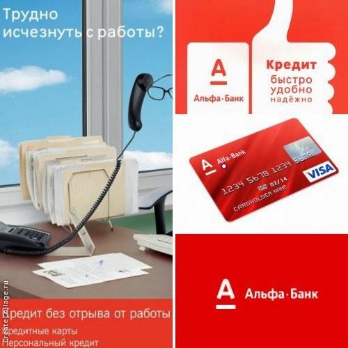 Кредит онлайн заявка в банки украина