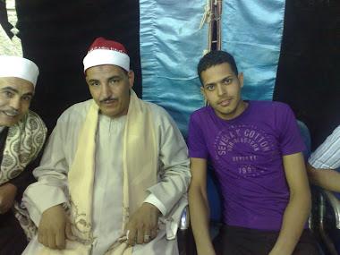 الشيخ/ محمود سلمان الحلفاوى والمحاسب/ مصطفى نصر فراج